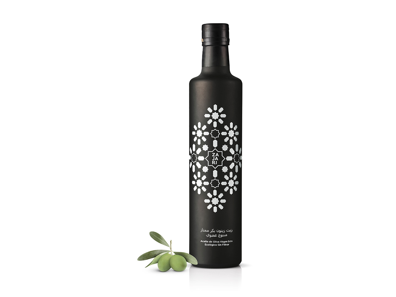 Diseño de packaging para Zajari