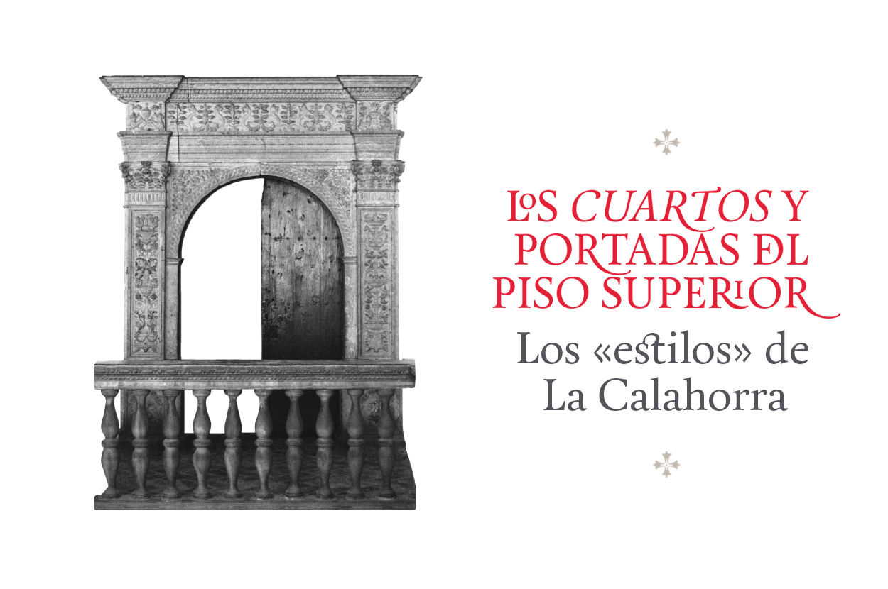 Detalle de diseño del libro del Marqués de Cenete