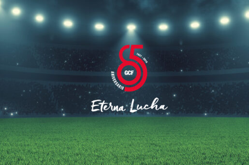 Logotipo del 80 aniversario del Granada Club de Fútbol